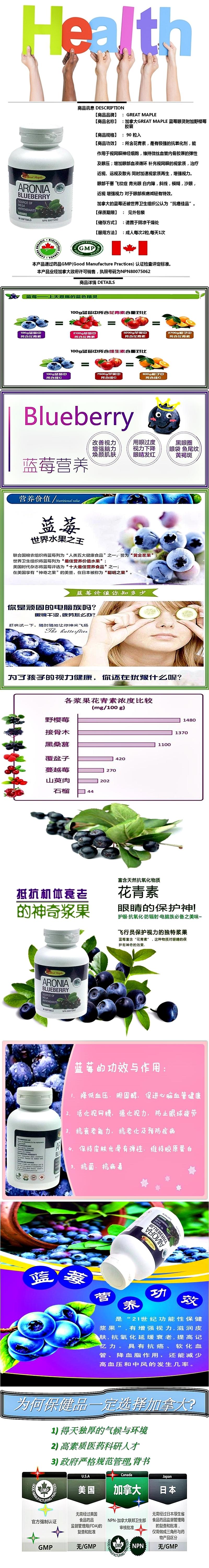 1necs014408-1-vert.jpg