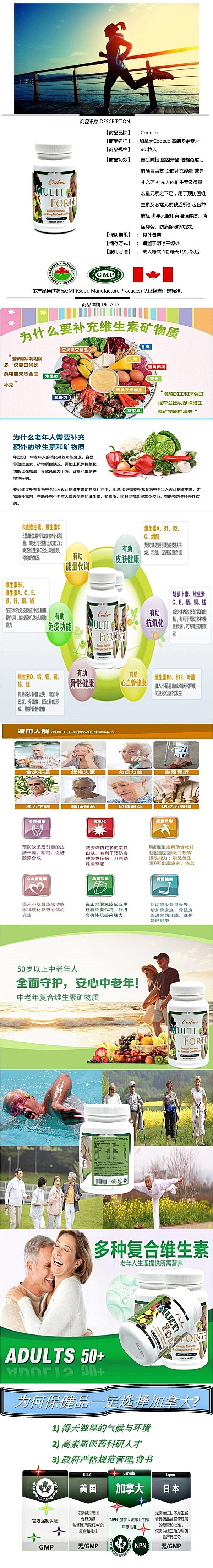 1necs014557new-vert.jpg